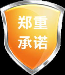旭晖财税代理深圳公司注册
